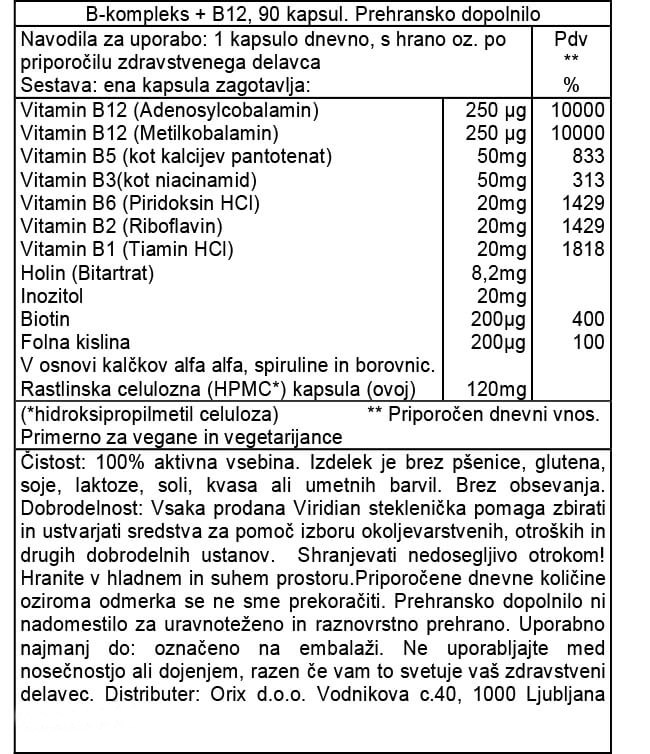 Viridian B-kompleks in B12, 90 kapsul